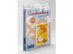 """Набор для творчества. """"Cardmaking"""" (ОТК-014) OTK-014"""