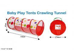 Труба-тоннель HF033