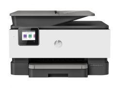 МФУ HP OfficeJet Pro 9013 с Wi-Fi (1KR49B)